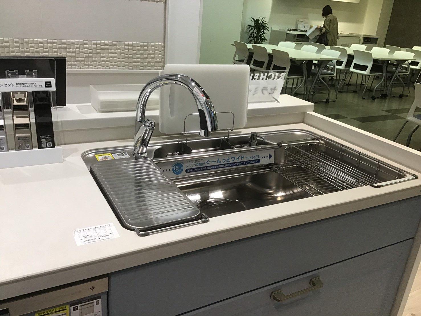 リクシルのキッチンです キッチン リクシル シンク 水栓 2020