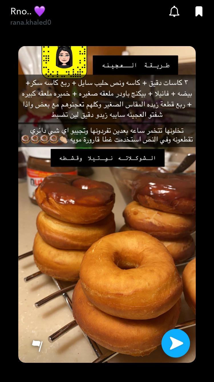 دونات Cookout Food Sweets Recipes Recipes