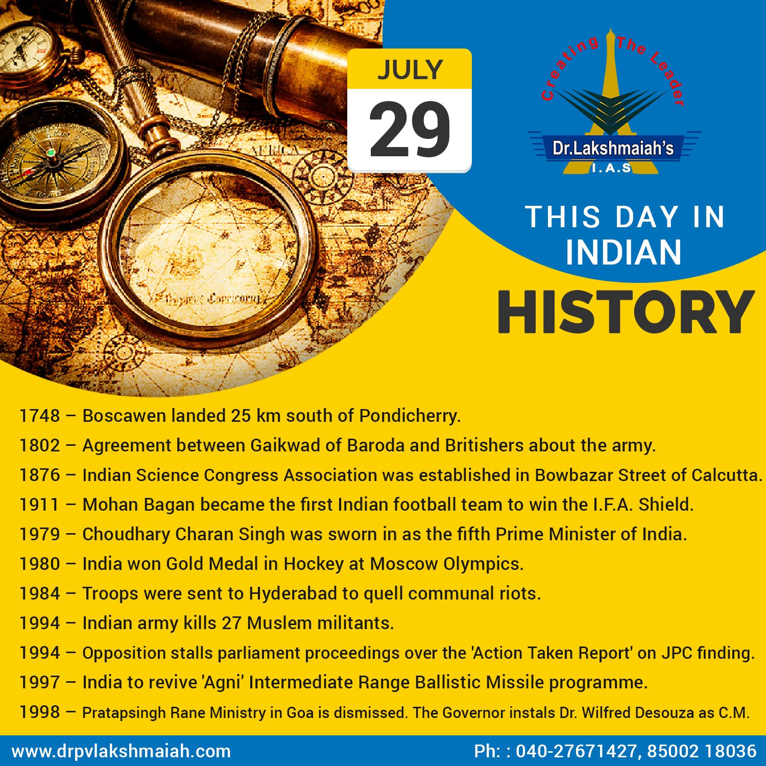 July 29th in INDIAN History. For more info visit www
