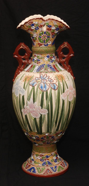 Antique japanese vase antiques pinterest japanese and pottery antique japanese vase reviewsmspy