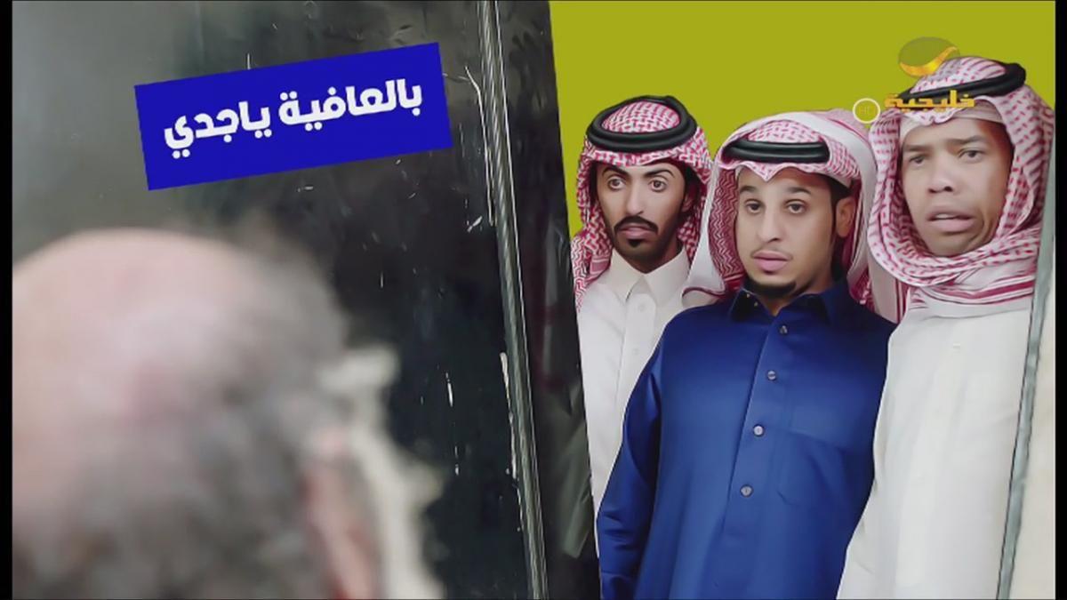 الحلقة 25 جدي قريع من مسلسل شباب البومب 7 الجزء السابع Shabab El Bomb Series 7 Episode 25 Season 7 ويمكنكم مشاهدة مسلسل شباب الب Fashion Academic Dress Dresses