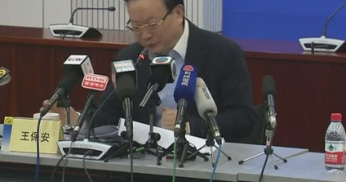 g1: Ex-chefe de estatísticas chinês viciado em sexo é excluído do PCC https://t.co/1OziyNriS0 #G1 https://t.co/tlzmRna5zi