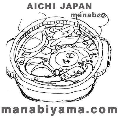 下描きです。 #味噌煮込みうどん #愛知 #misonikomi #a... http://manabiyama.tumblr.com/post/168740794719/下描きです-味噌煮込みうどん-愛知-misonikomi-aichi-japan by http://apple.co/2dnTlwE