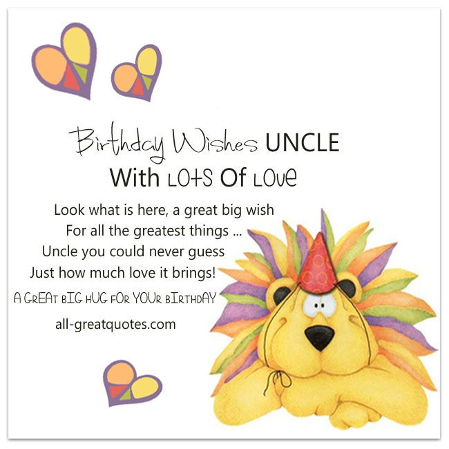 Birthday Wishes Uncle With Lots Of Love Free Birthday Cards For