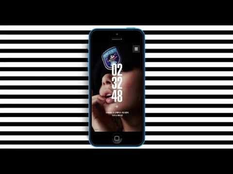 애플이 직접 추천하는 필수 아이폰 앱 21선 | ㅍㅍㅅㅅ