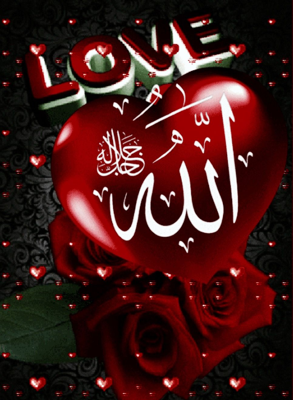 Desertrose Allah Jalla Jalaluhu Happy Valentines Day Images Happy Valentine Islamic Caligraphy