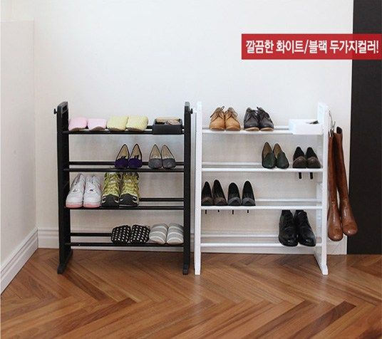 inspiration korean modern. Korean Shoe Rack Inspiration Modern U