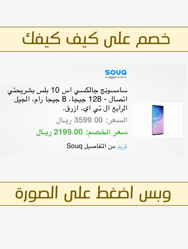 Souq Noon Shein جولي شيك كوبون خصم Company 10 Things