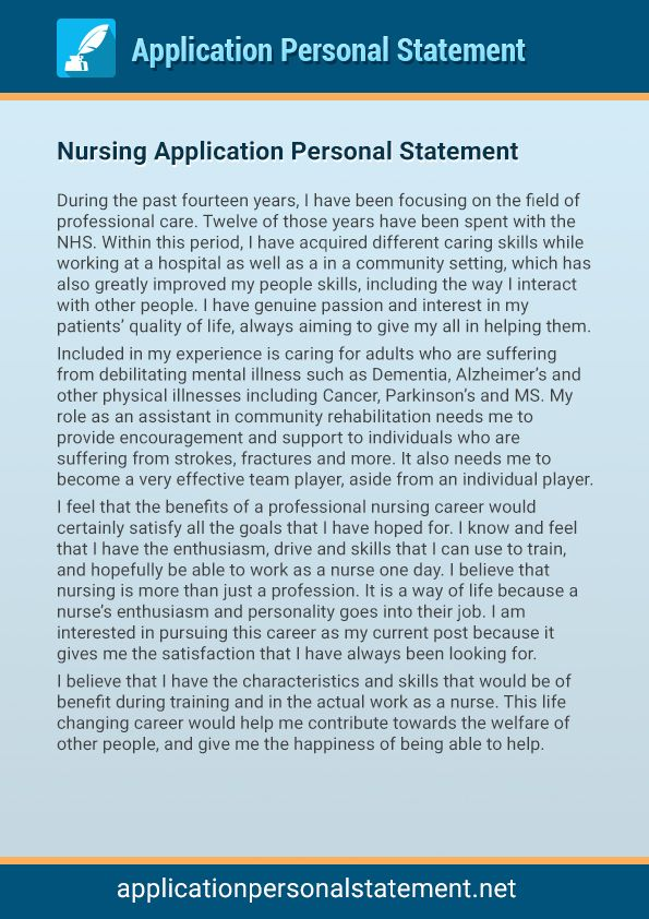 Writing a nursing application personal statement is one of the ...