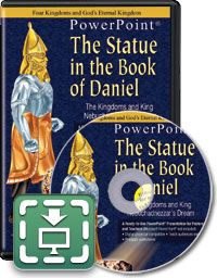 The Statue In The Book Of Daniel Powerpoint Download Only Book Of Daniel Personal Bible Study Bible Study