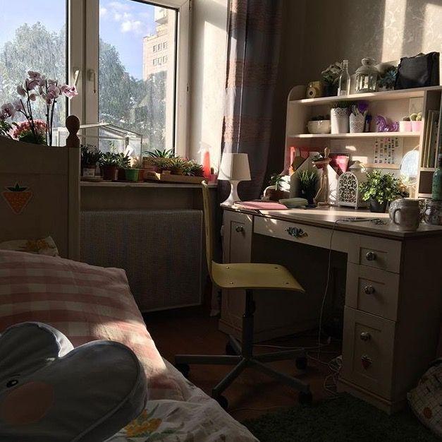 pinterest  jociiiiiiiiiiii Tumblr Pinterest Room, Bedrooms