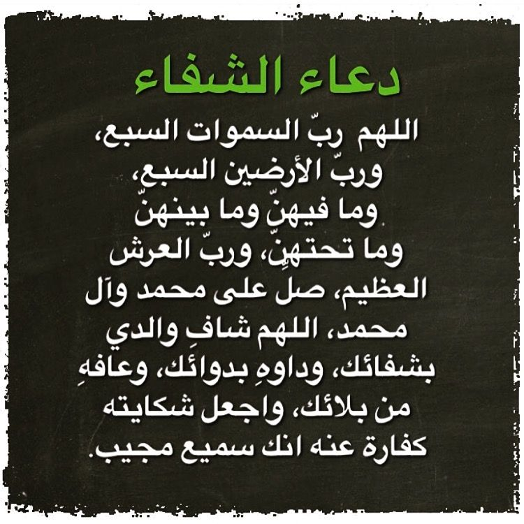 Pin By Bader Juma On Words Words Arabic Calligraphy Calligraphy
