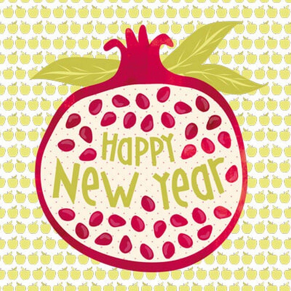 Happy Jewish New Year HappyJewishNewYear New year card