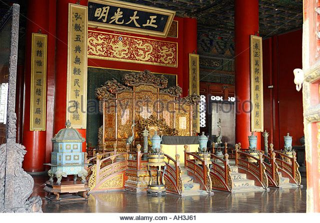 Interior Of Palace Of Heavenly Purity Forbidden City Beijing China Stock Image Forbidden City City Photo