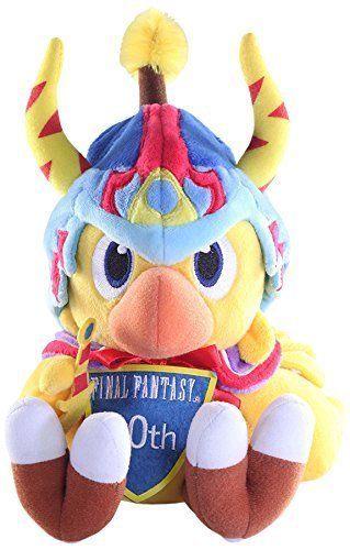 Final Fantasy peluche Moogle 30th Anniversary