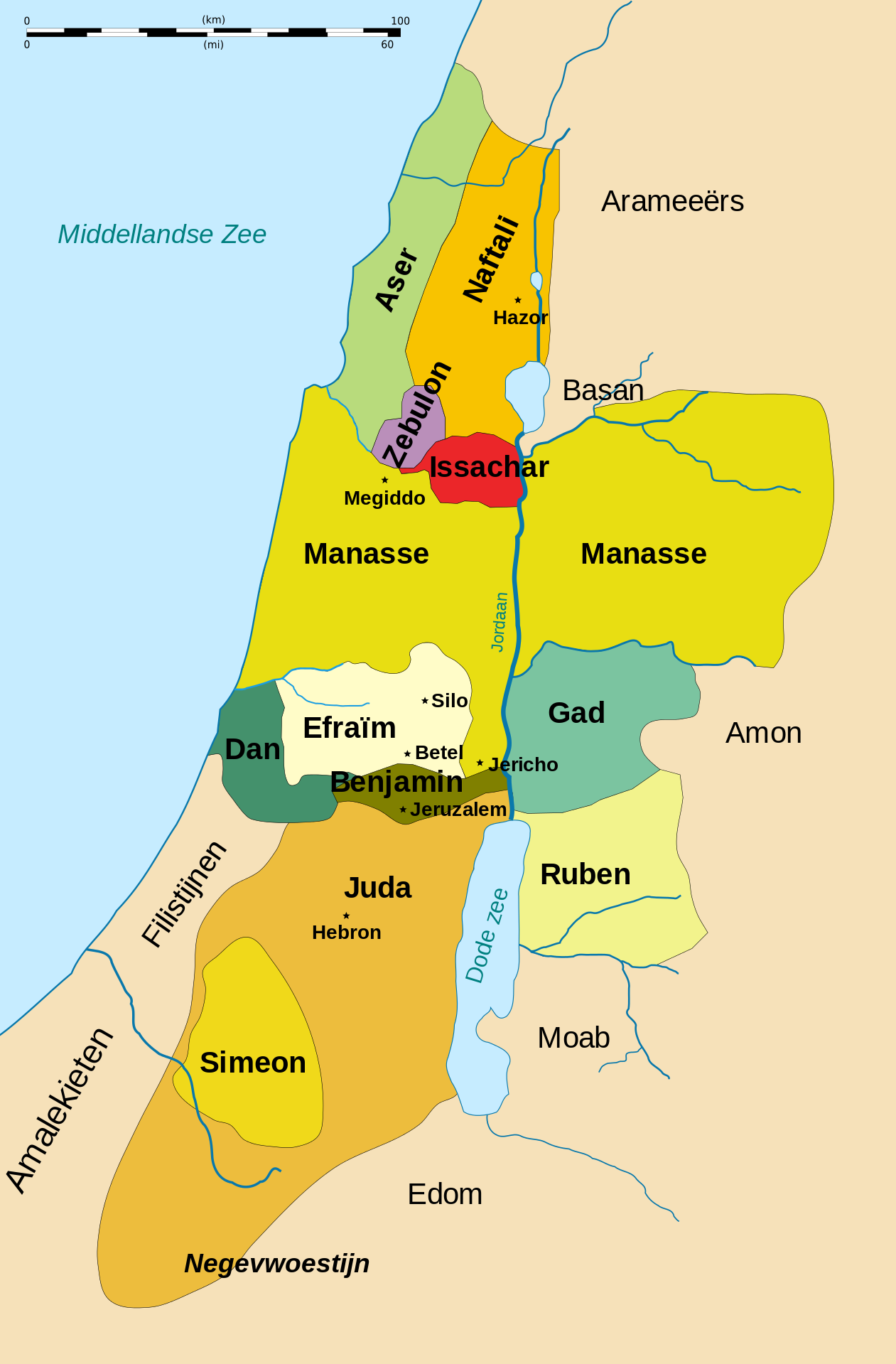 English Map Of The Twelve Tribes Of Israel Before The