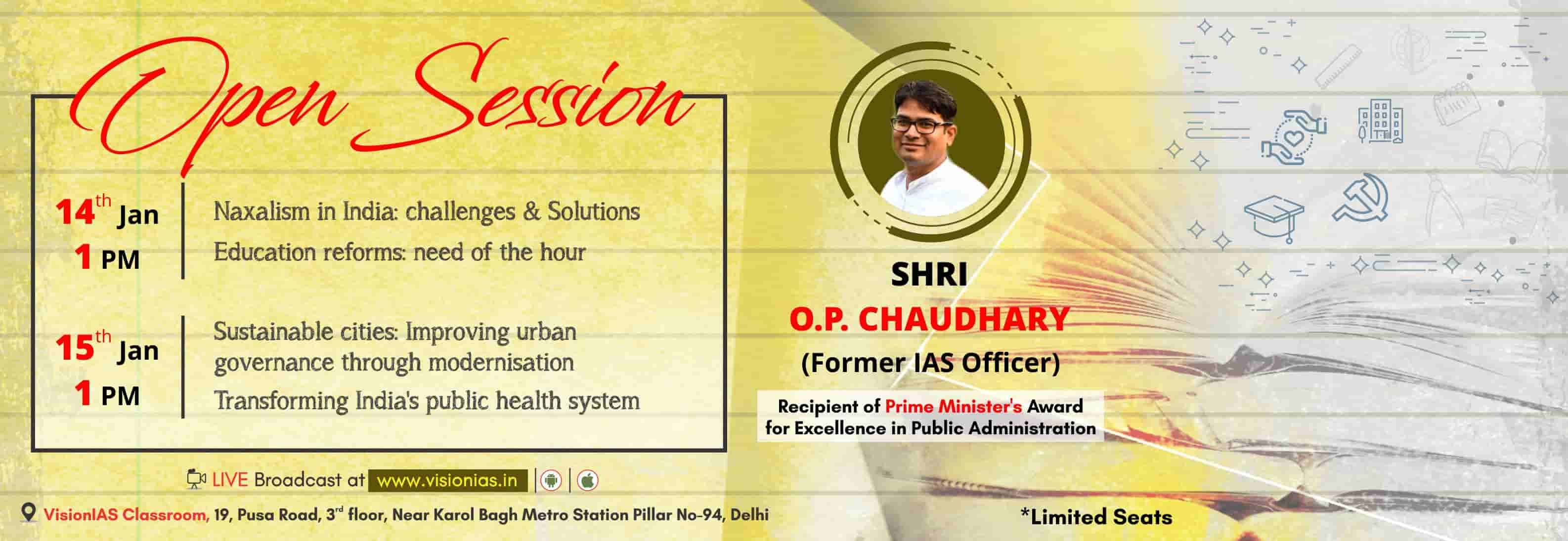 Open Session Series on