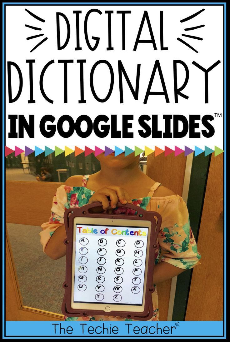 Digital dictionary in google slides distance learning