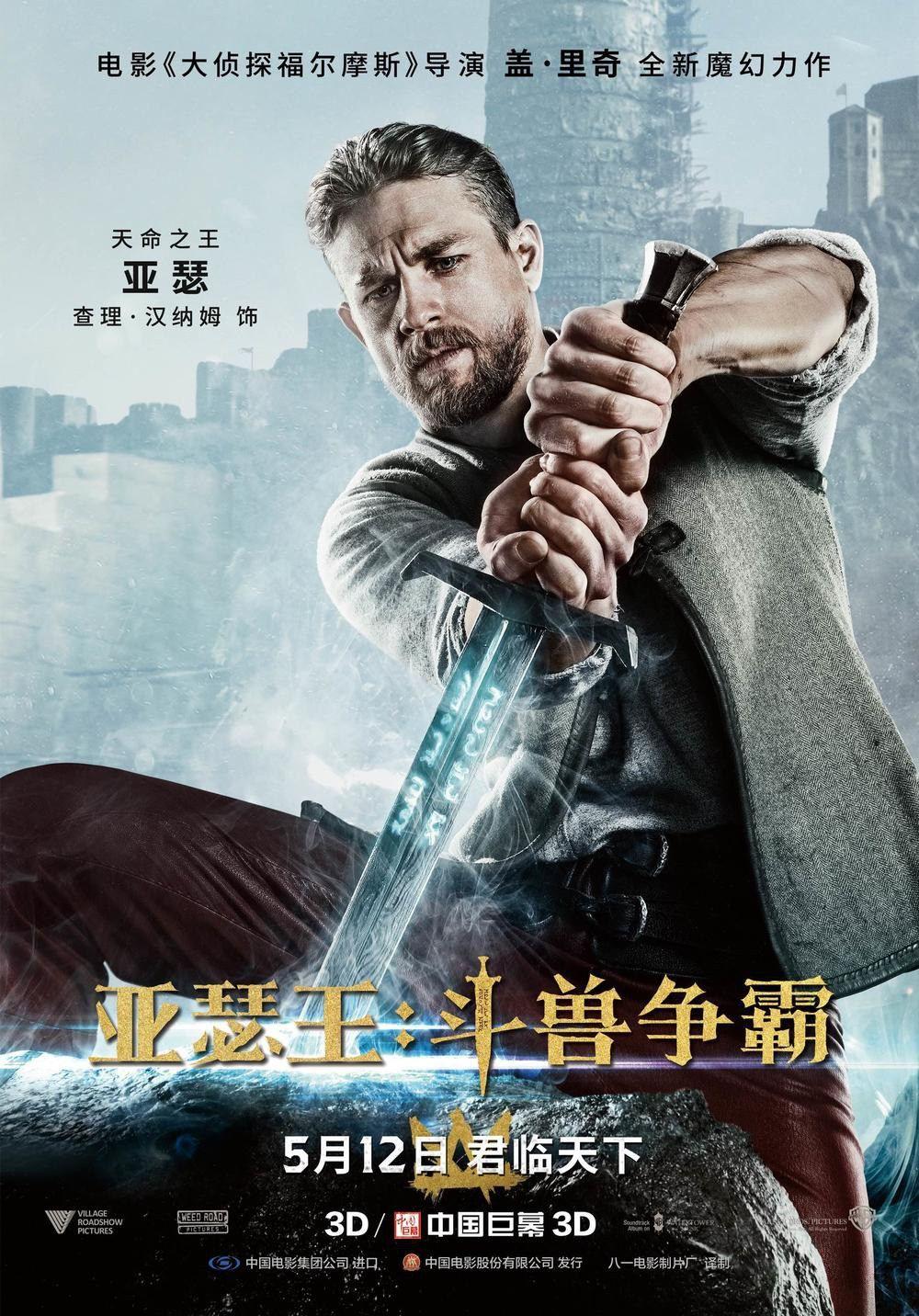 Poster Hd 1080p 1080p Filmes