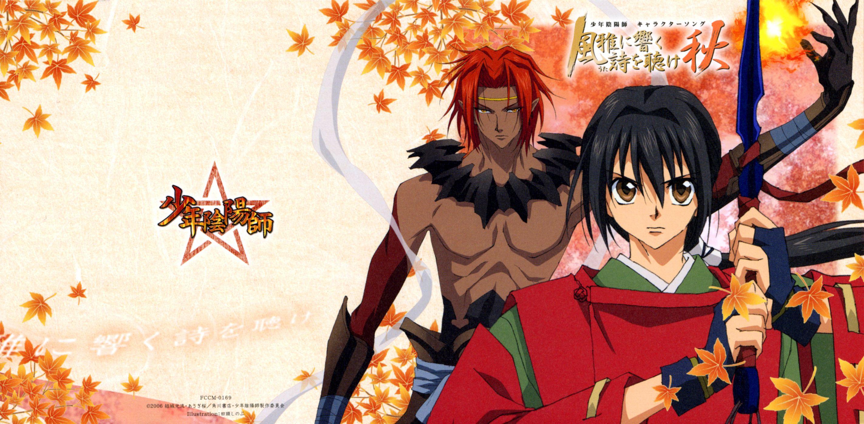 Shonen Onmyouji Anime Anime Images Shonen