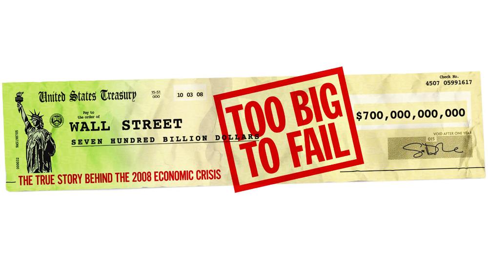 Too Big to Fail (Dengan gambar)