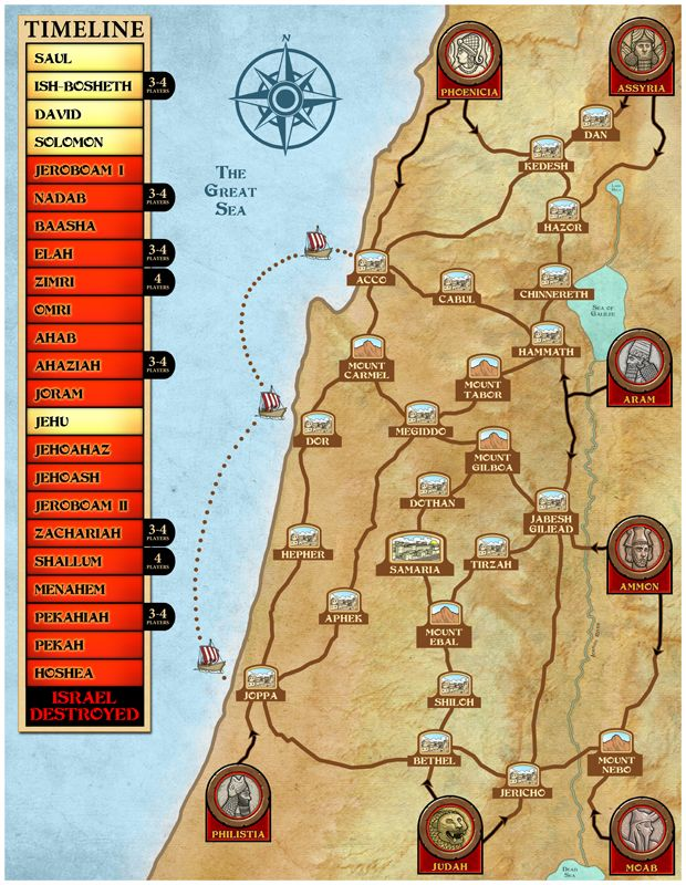 Kings of Israel: Map by ArtistXero