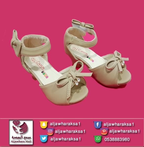 مجمع الجوهرة للتجارة اكبر مول متكامل في السعودية كل احتياجاتكم تحت سقف واحد الرياض طريق الدائري الغربي حي البديعه بين مخ Baby Shoes Sandals Fashion