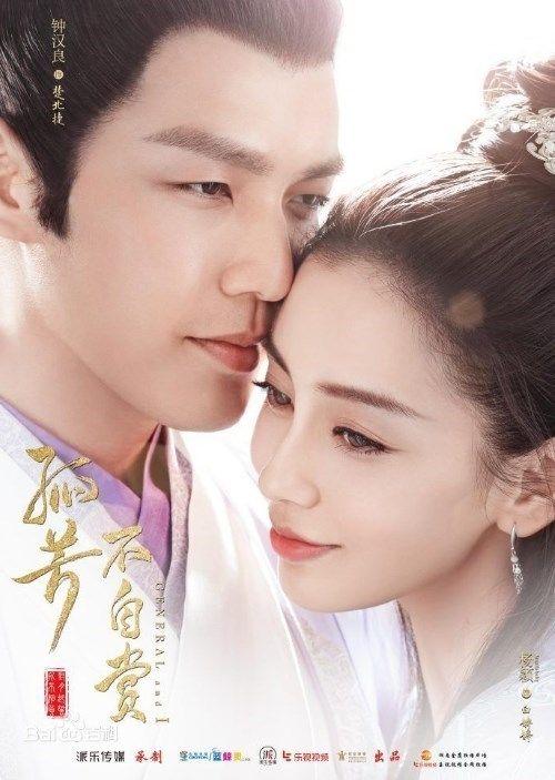 koreanska skådespelare dating Dating en minderårig i PA