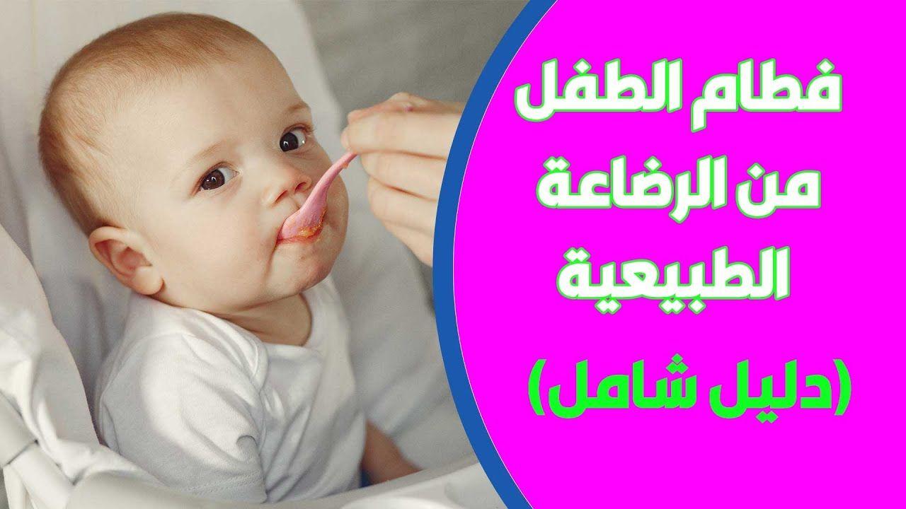 طفل عمره سنه