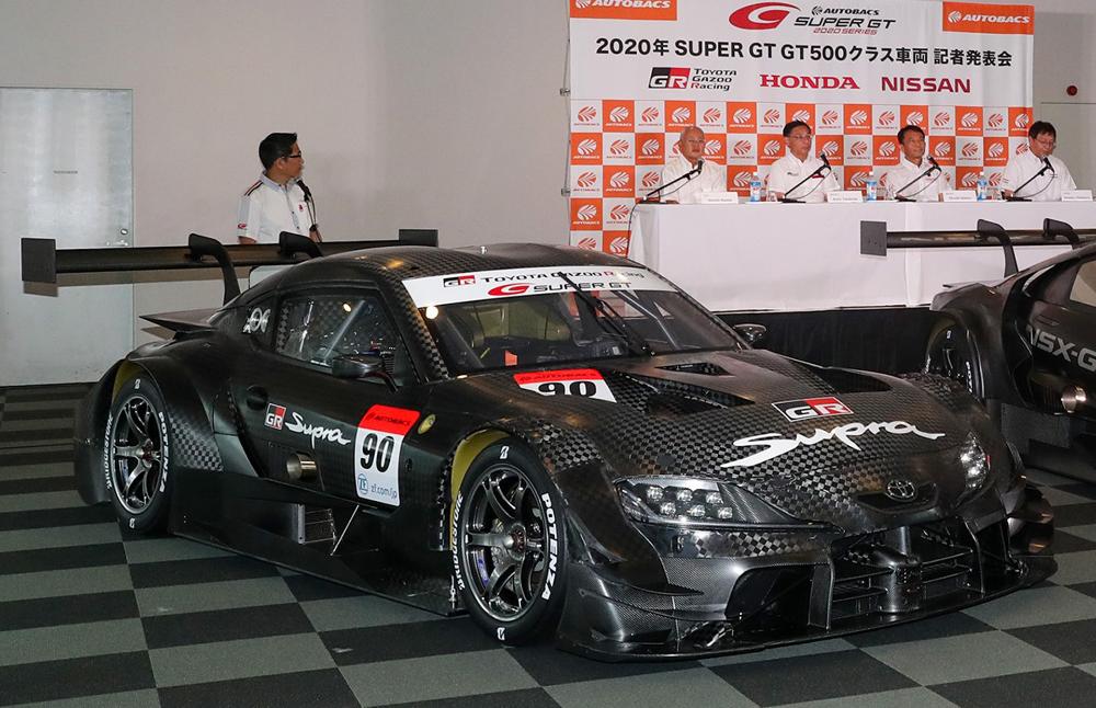 Toyota Reveals Wild Supra Race Car For 2020 Super Gt Season Toyota Race Cars Racing Car Design