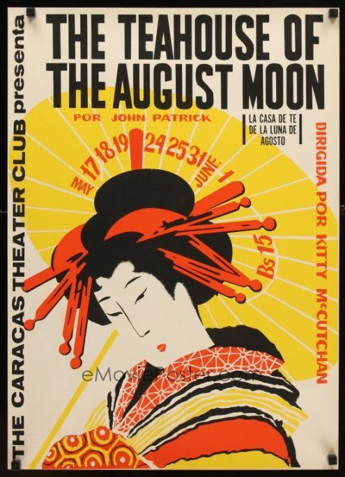 Teahouse of the August Moon Poster