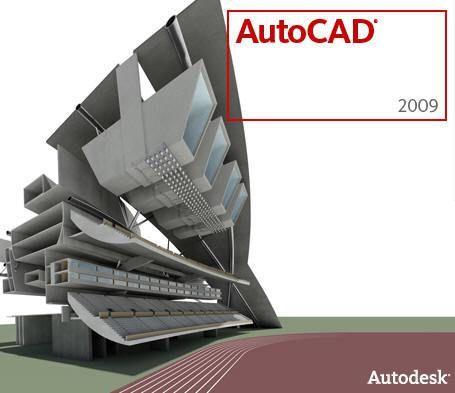 autocad 2009 activation code xforce keygen