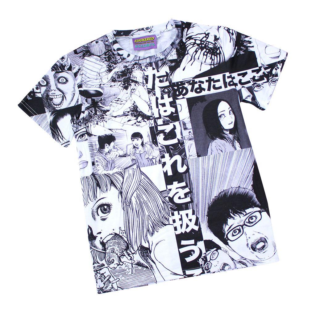 Horrified Shirt