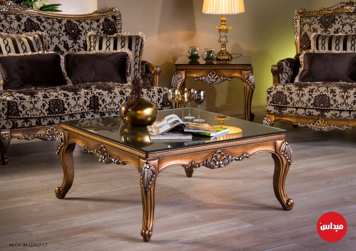 حسب ما يتفق مع ديكور غرفة الضيوف في منزلك اليك تصميم جديد لطاولة الوسط بطابع كلاسيكي راقي ميداس طاولة الوسط السعودية Furniture Coffee Table Home Decor