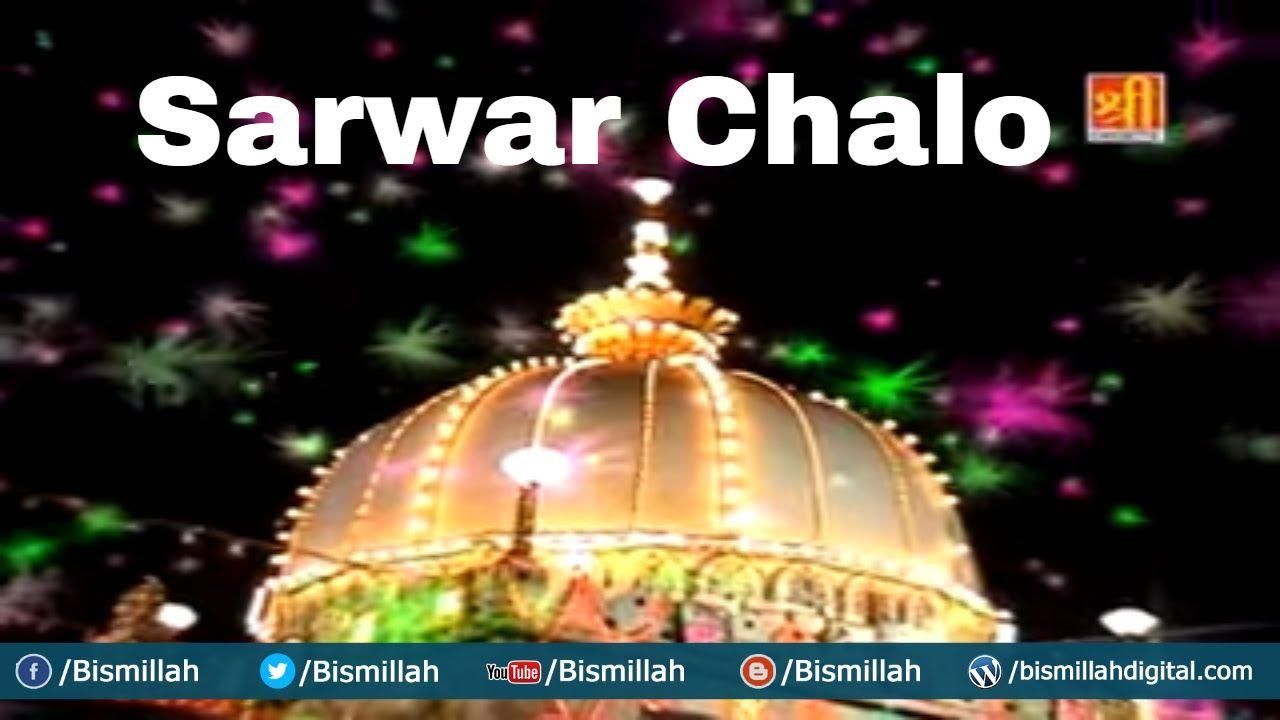 Latest qawwali ajmer sharif dargah qawwali sceneups sarwar chalo ziyarat e khwaja fakhruddin chishti ajmer sharif dargah 2016 qawwali bismillah thecheapjerseys Choice Image