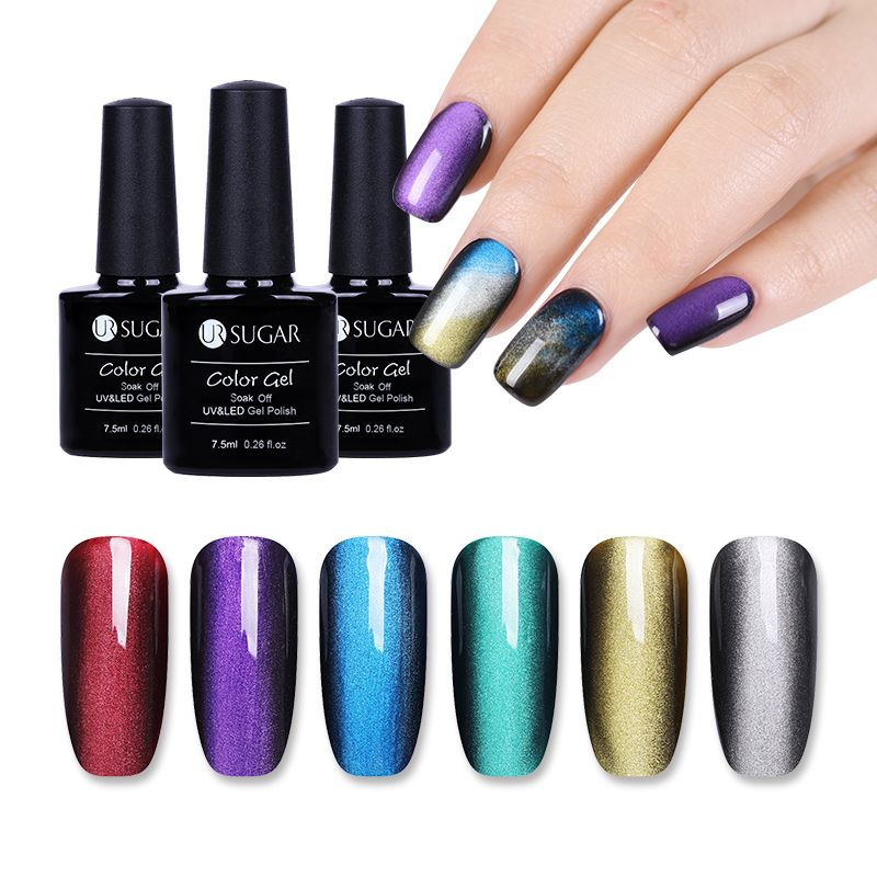 UR SUGAR 7.5ml Cat Eye Nail Gel Magic Box Magnetic Gel Polish ...