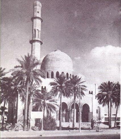 جامع 14 رمضان شارع السعدون ساحة الفردوس الصورة الاولى في الخمسينات وضع حجر الاساس للجامع على نفقة الأوقاف في عهد ال Baghdad Historical Pictures Building