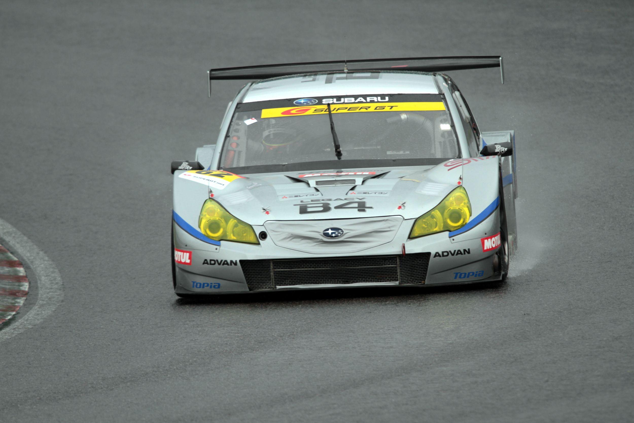 Subaru Legacy B4 Gt300 Race Car Subaru Legacy Race Cars Fast Cars