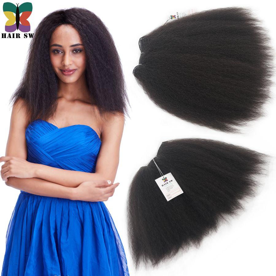 Premium quality 100 kanekalon synthetic hair weaving extensions premium quality 100 kanekalon synthetic hair weaving extensions natural kinky straight yaki coco style for pmusecretfo Choice Image