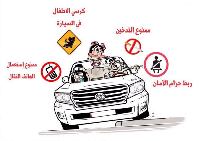 10 مطويات عن السلامة المرورية المرسال Electronic Products Traffic Light Laptop