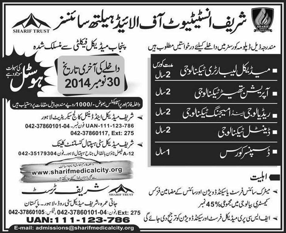 Sharif Institute of medical Allied Health Sciences open Admission Sharif Institute of Allied Health Sciences Open Admissions for session 2014-15and Latest Date of Form Submission is Sunday 30th No...