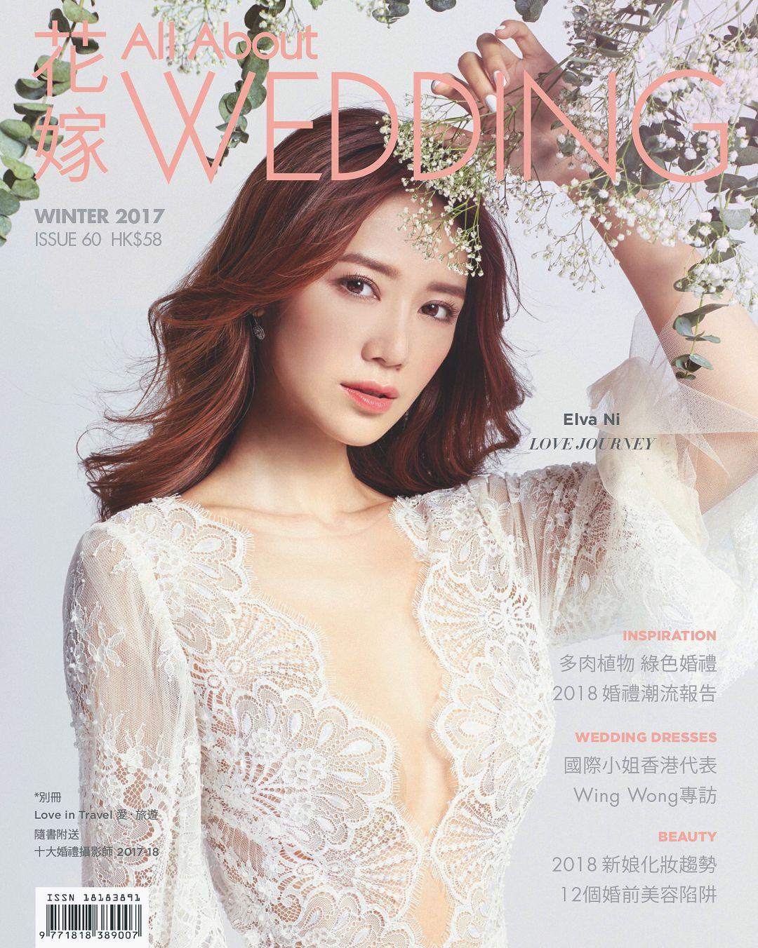 5 138 Likes 31 Comments Elva Ni 倪晨曦 Misselvani On Instagram What Is Your Dream Wedding Dress 我的答案也很模糊 應該說還沒有遇到吧 做model穿婚紗