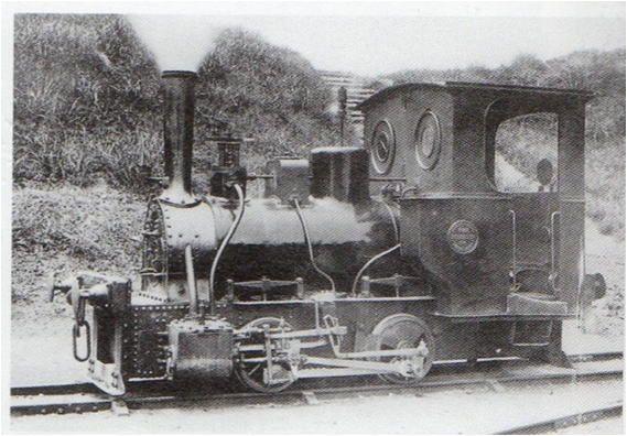 1930年代・旧八幡製鉄