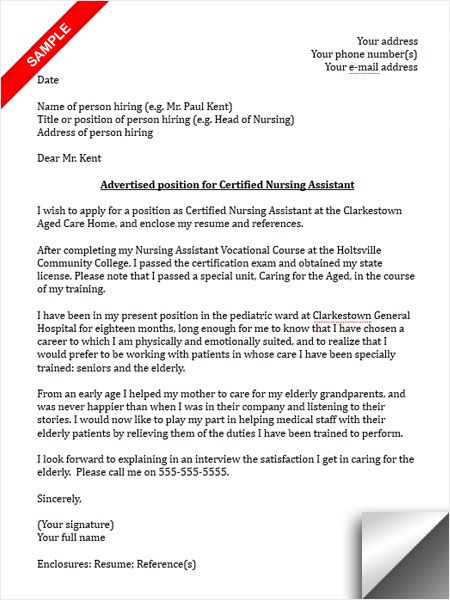 How to Draft a CNA Cover Letter Cover Letter Sample Pinterest - resume for cna examples