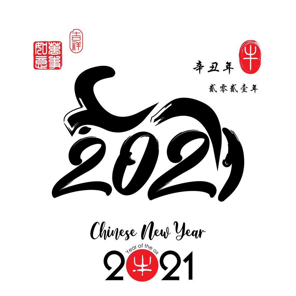 Chinese New Year 2021 Images And Wallpaper Chinese New Year Images Chinese New Year 2021 Happy Chinese New Year