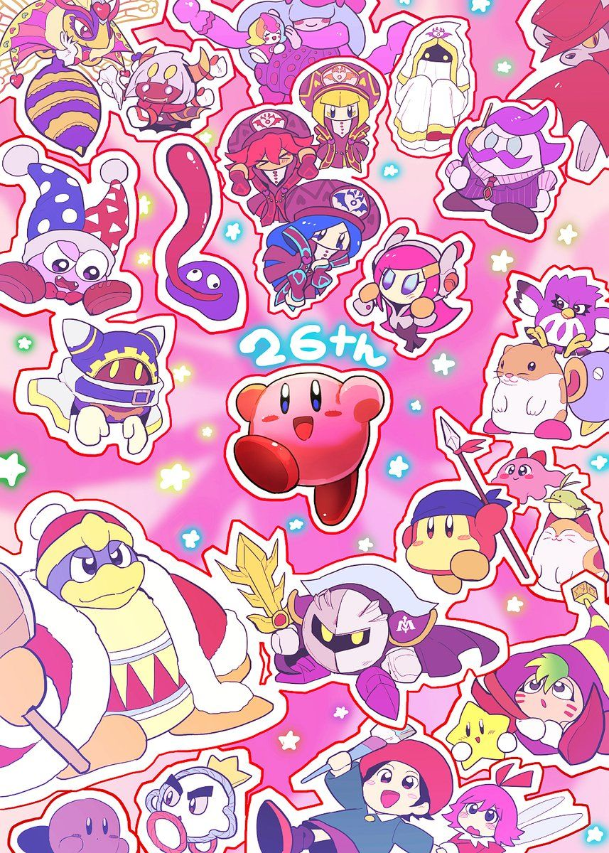 Iphone X Nerdy Wallpaper Kirby 26th Anniversary Kirby S Dreamland Pinterest