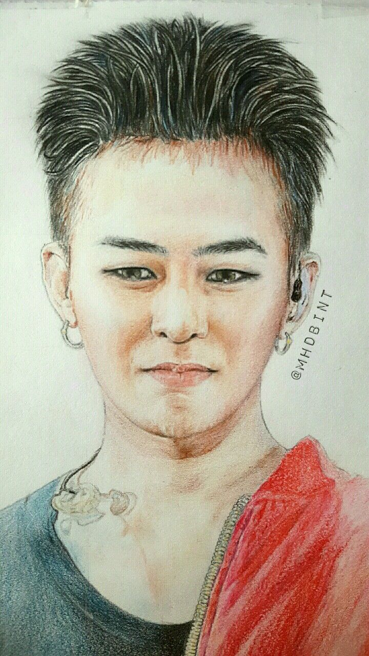 Daesung Drawing
