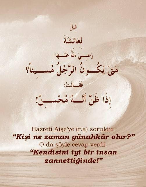 Arapça Sözler Googleda Ara Diller Islam Learn Turkish Ve