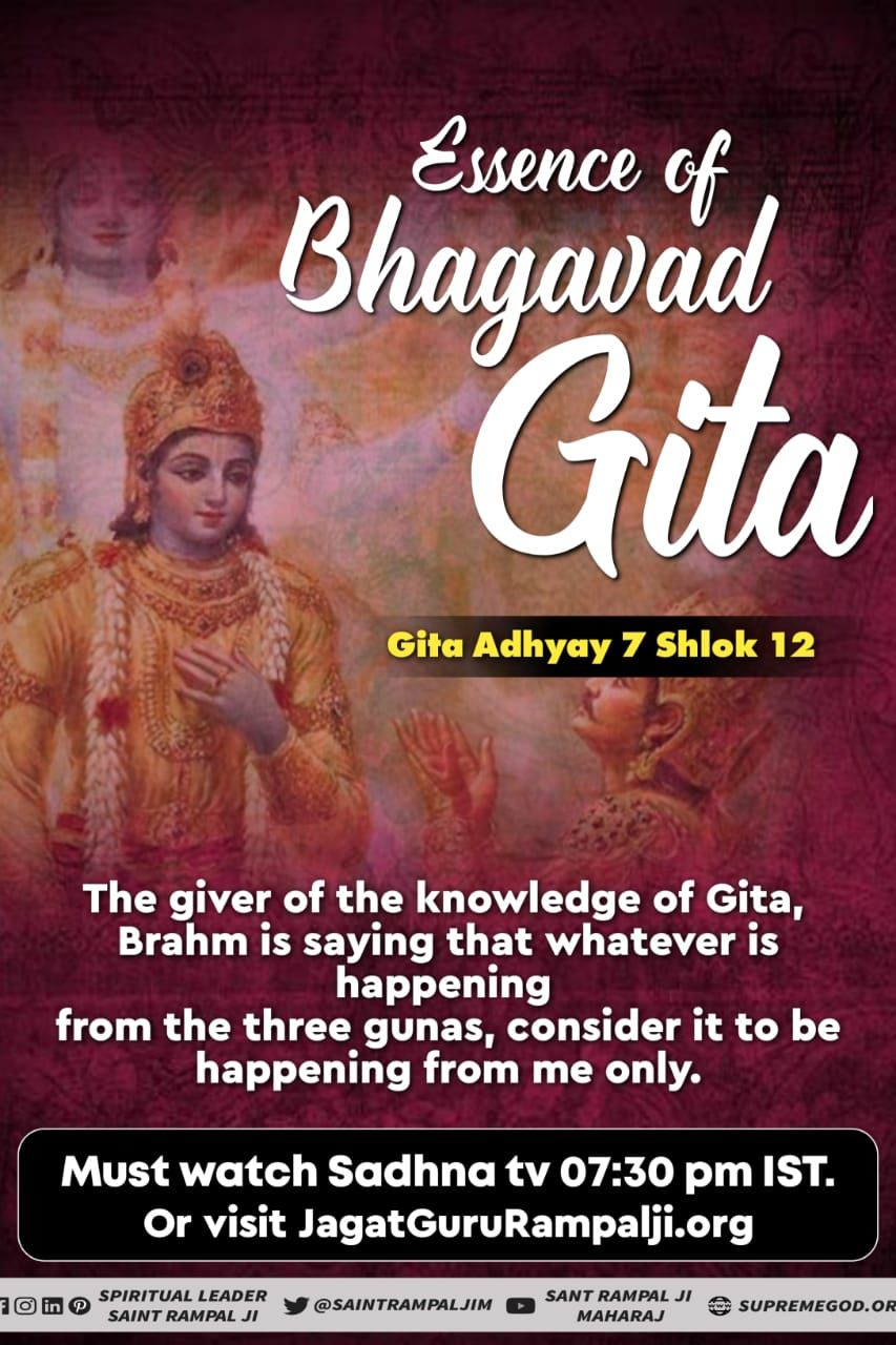 34++ Whatever has happened has happened for good bhagavad gita chapter ideas in 2021