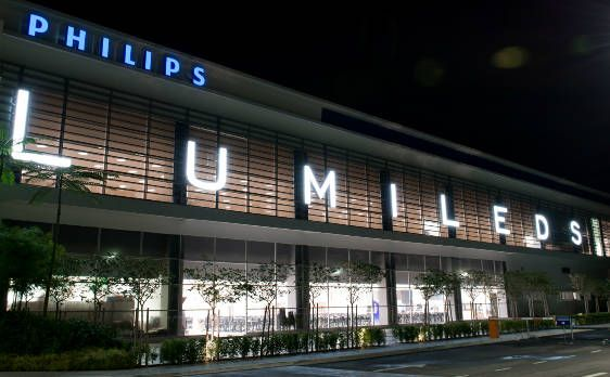 After 124 years in the lighting business, Philips is to spin off the product line on which the company was founded...